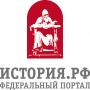 История РФ.png