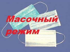 masochnyy_rezhim.jpeg